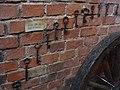 Королевские ворота Колесо времени.JPG