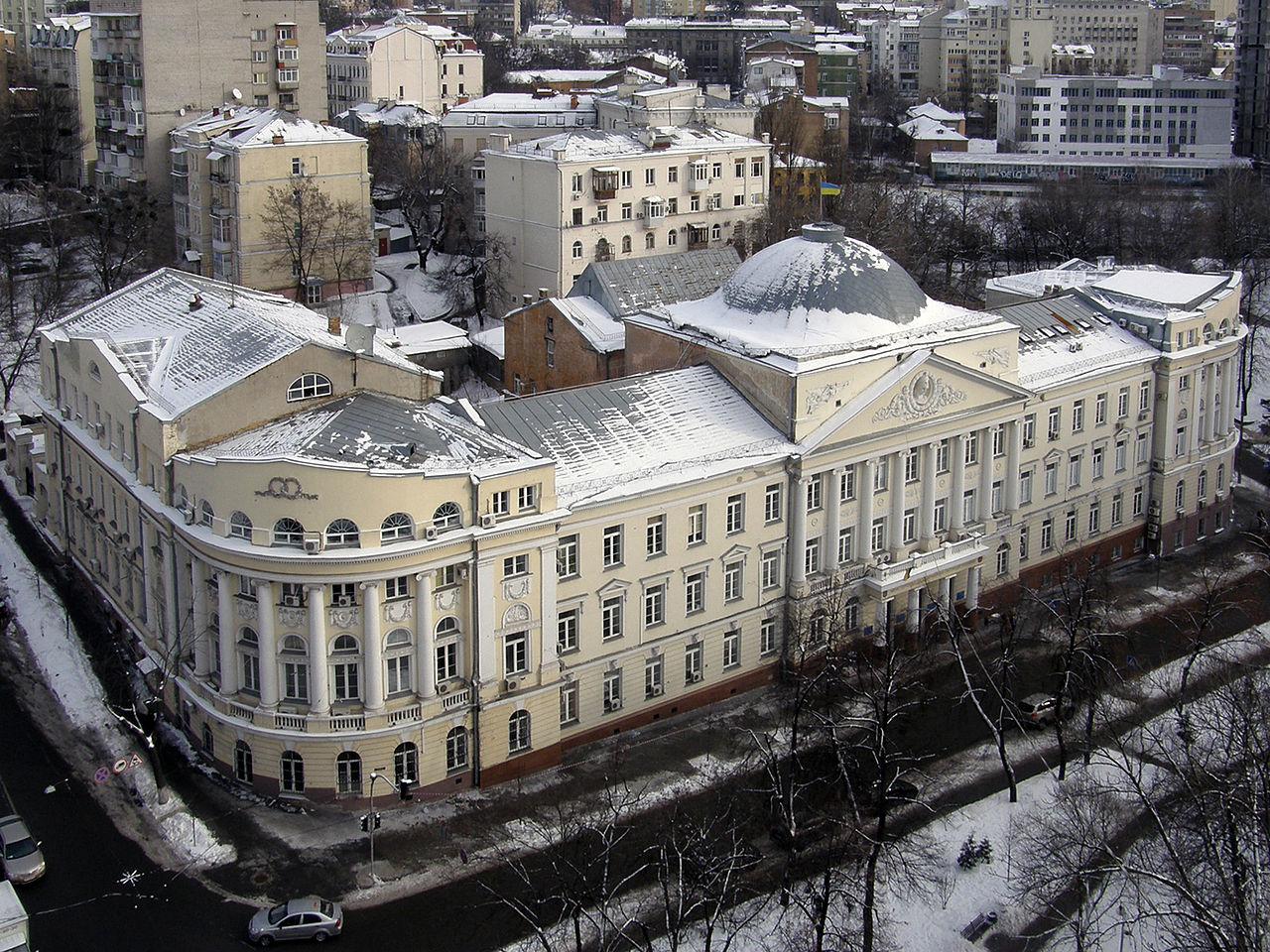 Будівля вищих жіночих курсів