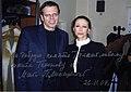 Майя Плисецкая - Тихонов Никита Сергеевич - Tikhonov Nikita- Большой театр -2005.jpg