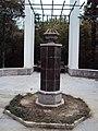 Малые архитектурные формы парка «Дендрарий» 02.JPG