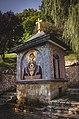 Манастир Озрен 12.jpg