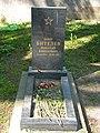 Мартышкинский мемориал. Южная часть. Бителев.jpg