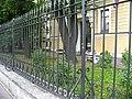 Маяковского 5, ограда.jpg