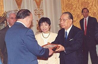 "Soka Gakkai - Daisaku Ikeda receiving ""Leonardo Prize"" in 2009 from Alexander Yakovlev"