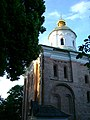 Михайлівський собор!.JPG