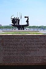 Наводницький парк в Києві. Фото 7.jpg