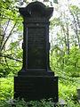 Надгробие семьи Эхлер.jpg