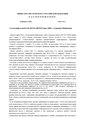 О катастрофе самолёта Як-40Д RA-88170 09 марта 2000 г. в аэропорту Шереметьево.pdf