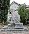 Пам'ятник воїнам, загиблим під час Першої Світової війни. Бахмут 01.jpg