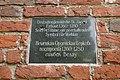 Памятная табличка на кирхе Велау, Знаменск.jpg