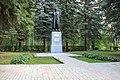 Памятник Аркадию Гайдару в Арзамасе.jpg
