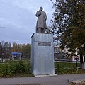 Памятник В.И.Ленину, Кудымкар - panoramio.jpg