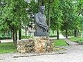 Памятник Райнису - panoramio.jpg