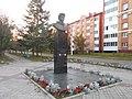 Памятник Рюмину.jpg