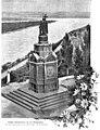 Памятник князю Владимиру в Киеве. 1888 год.jpg