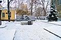 Памятник медикам, погибшим в годы ВОв - 1.jpg