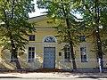 Пушкин, Дворцовая улица, 2 литера Б, Кухонный двор.jpg