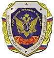 РПА Минюста РФ.jpg