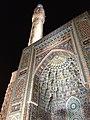 Санкт-Петербург, соборная мечеть.JPG