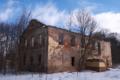 Северный флигель 01 (усадьба в Троице-Лобаново).tif