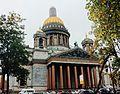 Собор Исаакиевская площадь.jpg