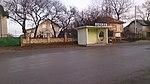 С-Остров Тернопольская обл-остановка автобуса-Центр села- 2014-01-17 14-58.jpg