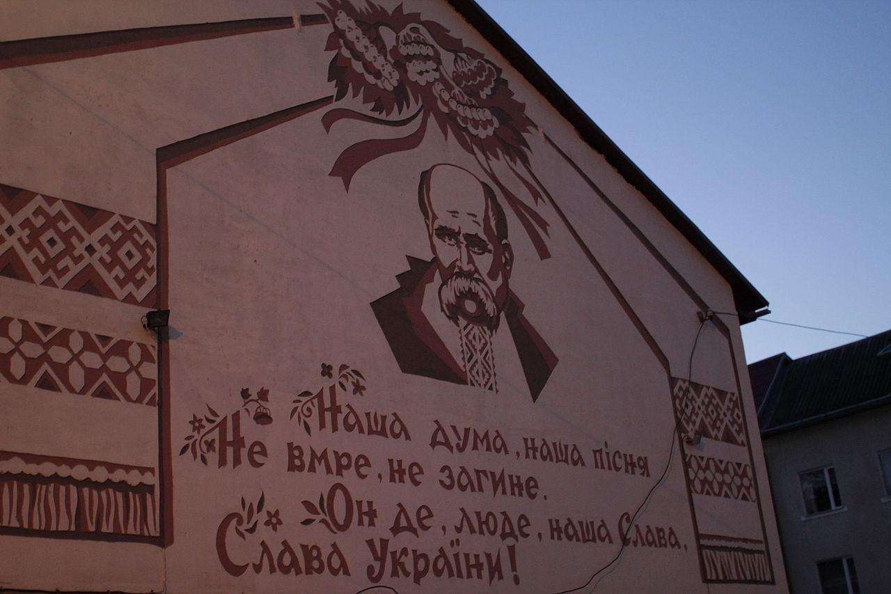 Изображение украинского поэта Тараса Шевченко на одном из зданий