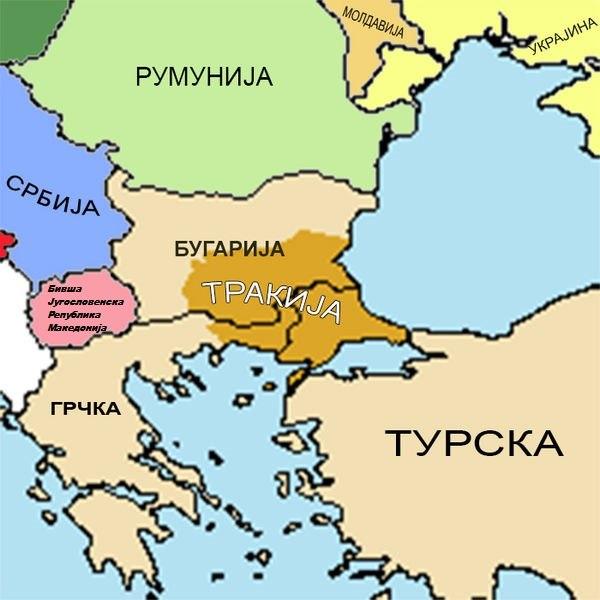 Тракија