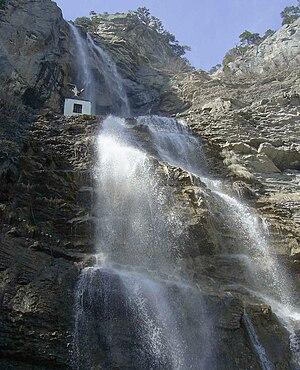 Учан-су (водоспад)