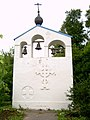 Церковь Успения Пресвятой Богородицы, колокольня, Клин, Московская область.jpg