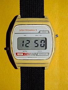 7672f511 Наручные часы «Электроника 5-29391», СССР, конец 1980-х годов.