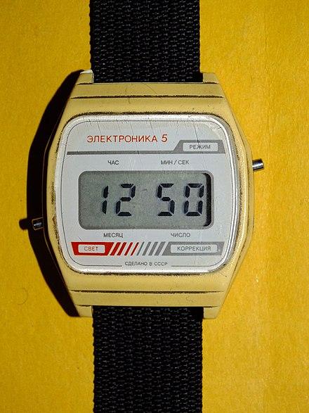 b05dc42d Наручные часы «Электроника 5-29391», СССР, конец 1980-х годов