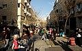 פורים בירושלים - Purim in Jerusalem (3352249358).jpg