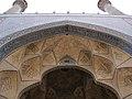 نمای سقف ایوان جنوبی مسجد جامع اصفهان.jpg