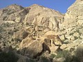کوه Mount - panoramio.jpg