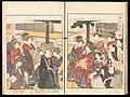 『青楼繪本年中行事』-Yoshiwara Picture Book of New Year's Festivities (Seirō ehon nenjū gyōji) MET DP319957 crd.jpg