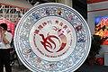 中国新疆乌鲁木齐市 China Xinjiang Urumqi, China Xinjiang Urumqi - panoramio - 罗布泊 (243).jpg