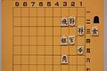五手詰め (14906670670).jpg