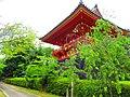 仁和寺鐘楼 Ninna-Ji Bell Hall - panoramio.jpg