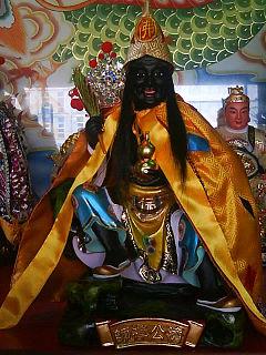 Ji Gong Minor Taoist deity