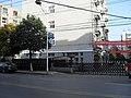 南京长白街省级机关管理干部学院 - panoramio.jpg