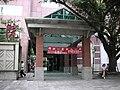 台北市建築物馬偕醫院 - panoramio.jpg