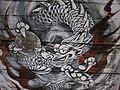 天井白龍の画 - panoramio.jpg