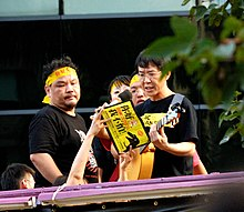 學者管中祥與歌手林生祥參加20120901反媒體壟斷大遊行 Scholar and Singer join Protest against anti-Democracy media-monopoly in TAIWAN.jpg