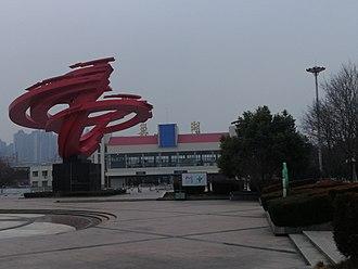 Chaohu - Chaohu train station