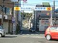 延岡駅→山下通り:昔、本屋があった - panoramio.jpg