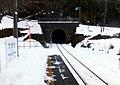 日当トンネル - panoramio.jpg