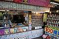 日本一ソフトクリーム100種類 (25502759598).jpg