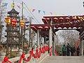 浣亭桥 - panoramio.jpg
