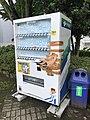自販機荒らしにやられたらしい。これもコロナの影響? (50066282933).jpg
